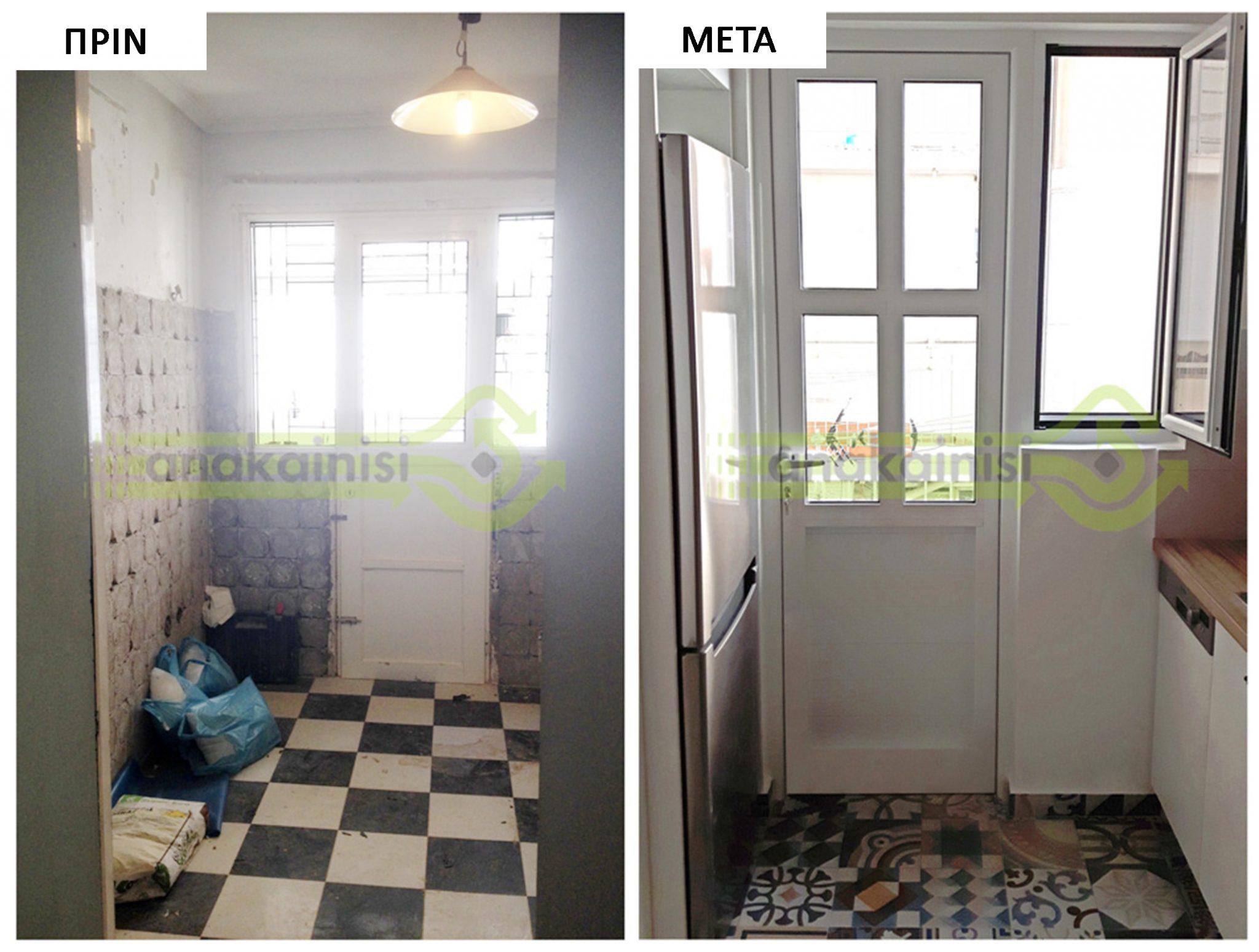 Ανακαίνιση σπιτιού στου Ζωγράφου - Α 95