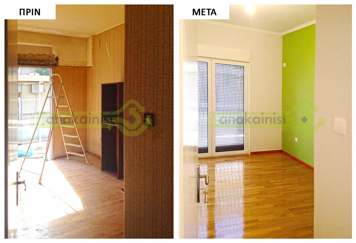 Ανακαίνιση σπιτιού στην Κυψέλη - Α 111