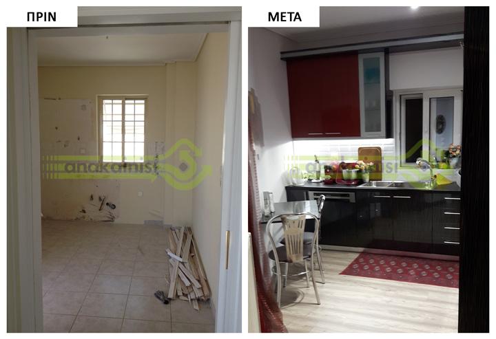 Ανακαίνιση σπιτιού στου Ζωγράφου - Α 81